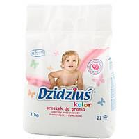 Стиральный порошок Dzidzius для стирки детского белья 3кг