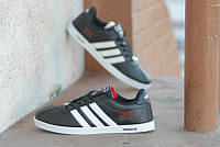 Кроссовки Adidas Gazelle, черные, Адидас Газели, к11095