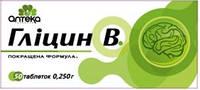 Глицин В табл по 250 мг №50