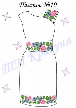 Заготовка платья-вышиванки ПЖ-19, фото 2