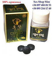 """""""Tiger King """" (капсулы, 10 шт.) Король Тигр препарат для повышения потенции, мужская сила"""