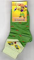 Детские носки демисезонные х/б Смалий, 24-26, 16 размер
