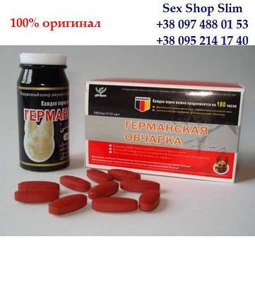 """Возбуждающие лекарства для мужчин в Украине. Сравнить цены  """"Германская овчарка"""" (таблетки, 10 шт) Германская овчарка для повышения потенции"""