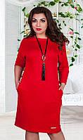 Трикотажное батальное платье 48-58 (в расцветках)