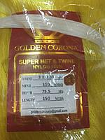 Сетеполотно Golden Corona 110 х 0,20*3 х 75,5 х 150