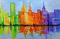 «Огни вечернего мегаполиса» картина маслом