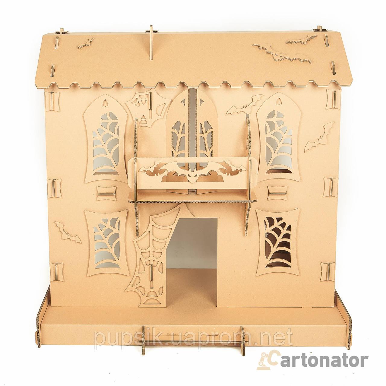 Домик для кукол «Spider», Cartonator