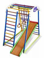 Детский спортивный комплекс для дома SportWood SportBaby