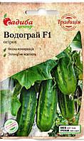 Семена огурца Водограй f1 0,5 г