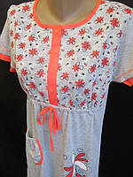 Купить оптом сорочки с рисунком для женщин., фото 1