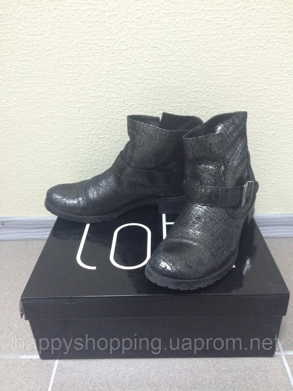 Темно-серые ботинки Loft