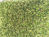 Искусственная трава Аллегро, фото 1