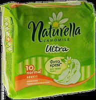 """Прокладки """"Naturella ultra"""" 10 шт.-4к."""