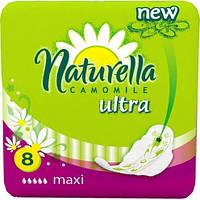 """Прокладки """"Naturella ultra"""" 8 шт.-5к."""
