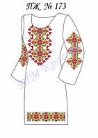 Заготовка платья-вышиванки ПЖ-173