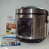 Мультиварка A-Plus 1464+отстрочка времени, +йогуртница+ 30 авто-программ, поддержание тепла