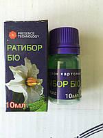 Инсектицид Ратибор Био  10 мл.