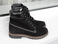 Зимние ботинки на шнуркаx.
