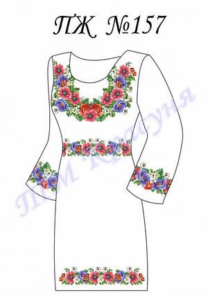 Заготовка платья-вышиванки ПЖ-157, фото 2