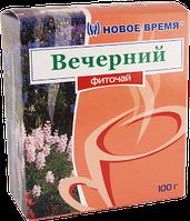 Фиточай Вечерний 100 г