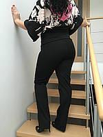 """Джинсы """"Lexus jeans"""" женские брючные модель 2227 с высокой талией брюки женские зауженные"""