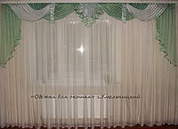 Ламбрикен   КЛАССИКА 3,5 м бирюза органза