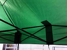 Шатры 3х4,5м, + 3 Синий, красный, зеленый цвет., фото 2
