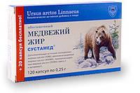 Медвежий жир 120 кап (шт.)