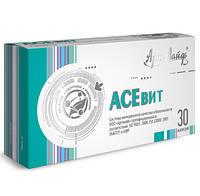 АСЕвит №30 (Витамины А, С, Е)