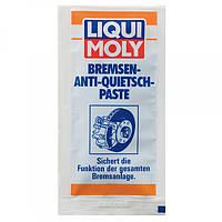 Паста для тормозной системы (синяя) Liqui moly Bremsen-Anti-Quietsch-Paste   0.01 л.