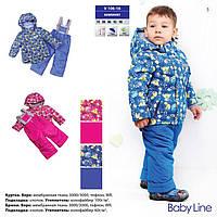 Демисезонный комплект на флисе ( штаны на бретельках + куртка)для девочек,Babyline,розовый,весна