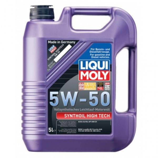 Синтетическое моторное масло - Synthoil High Tech SAE 5W-50   5 л.