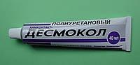 Клей полиуретановый Десмокол ХИМКОНТАКТ