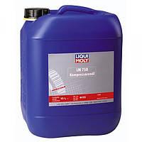 Компрессорное масло - LM 750 Kompressoren Oil SAE 40   10 л.