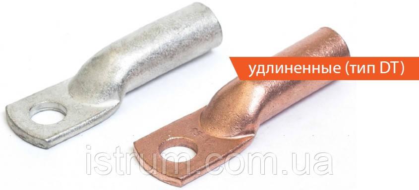 Наконечник кабельный медный луженый удлиненный тип DT 10 мм²