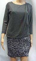 Платье TUZZI( Германия)