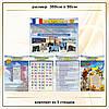 Кабінет французької мови код S60001