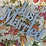 Слово JUST MARRIED №1 заготовка для декора, фото 3