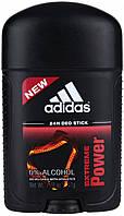 Adidas Extreme power 45 ml Дезодорант антиперспирант мужской (оригинал подлинник  Испания)
