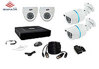 2Мп AHD Комплект видеонаблюдения DigiGuard на 4 камеры