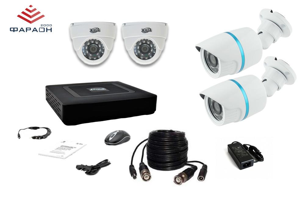 2Мп AHD Комплект видеонаблюдения DigiGuard на 4 камеры - Фараон-2000 Системы безопасности и видеонаблюдения в Черкассах
