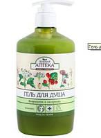 """Зеленая Аптека Гель для душа """"Боярышник и валериана"""" 750 мл"""