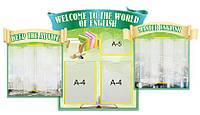 Класний куточок в кабінет англійської мови