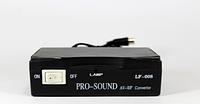 Переходник Модулятор аудио и видеосигнала LF-008  код 008