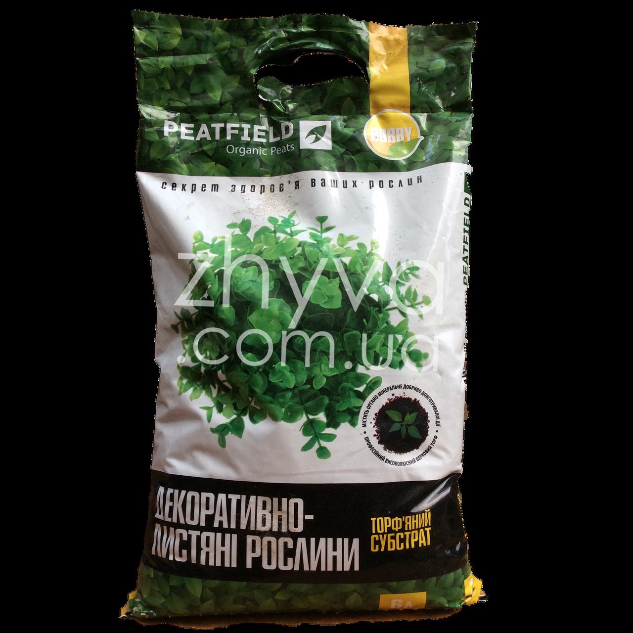 Субстрат для декоративно-листових рослин Peatfield 6 л / Торфяной субстрат для декоративно-лиственных растени