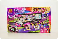 Конструктор «Friends» - Автобусное турне поп-звезды