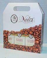"""Подарочный  кофейный набор  """"Сумочка  с кофе №1б""""  TM Nadin 3 * 75г."""