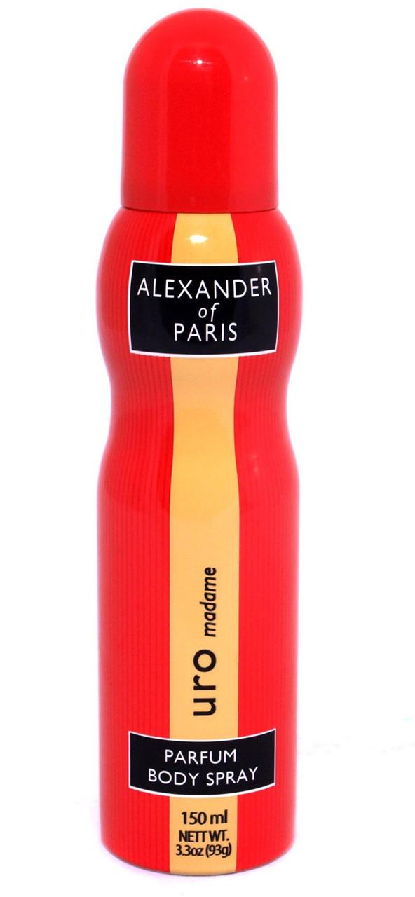 """Дезодорант для тела Alexander of Paris """"Uro Madame"""" 150мл женский"""