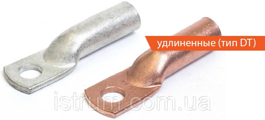 Наконечник кабельный медный луженый удлиненный тип DT 95 мм²