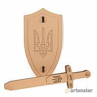 """Комплект """"Щит и меч"""", Cartonator"""